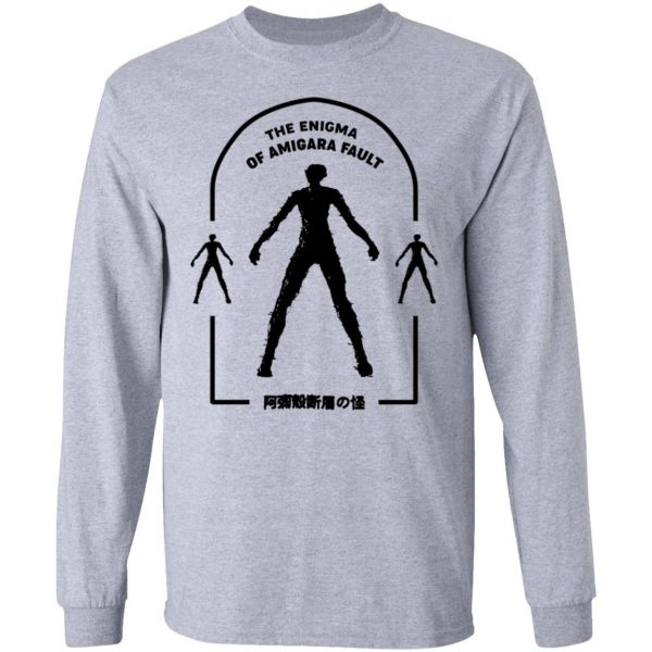 The Enigma Of Amigara Fault Junji Ito Gyo T-Shirts, Hoodies, Sweater