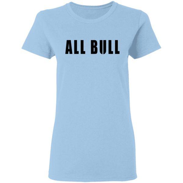 Allbull T-Shirts, Hoodies, Sweater Apparel 6